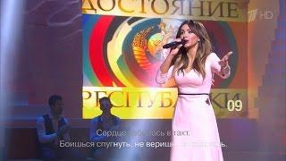 Ани Лорак Нежность моя вечер певицы Валерии на шоу ДОстояние РЕспублики 23 01 2016 HD
