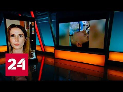 """Операция """"Змея"""": в Сети появился странный ролик с извлечением рептилии изо рта пациентки"""