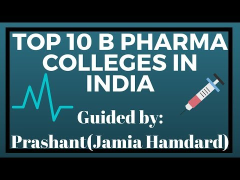 top-10-b-pharma-colleges-in-india---seats-|-fees-|-selection-procedure-|-ranking