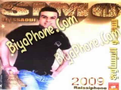 music simo l3isawi mp3 2012