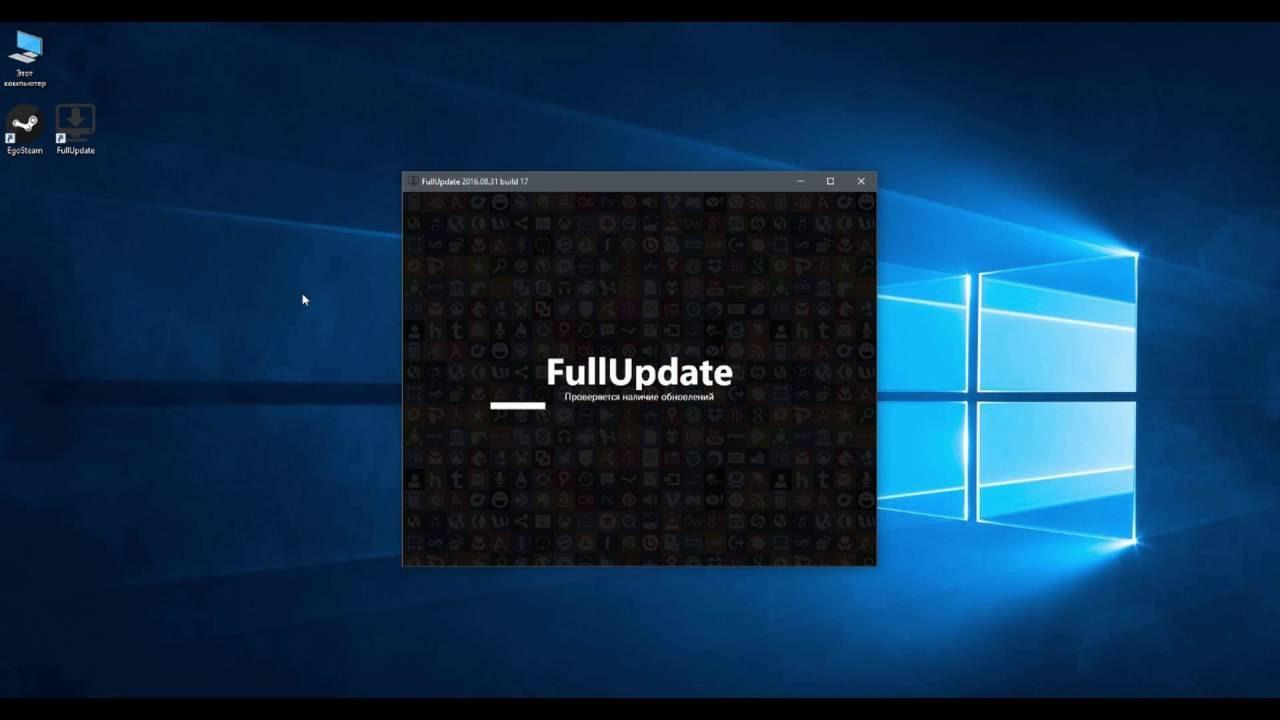 Software Updates Latest Topics