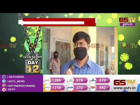 Ahmedabad : કઠવાડાની શાળામાં લોકોને રહેવા જમવાની કરાઈ વ્યવસ્થા   Gstv Gujarati News