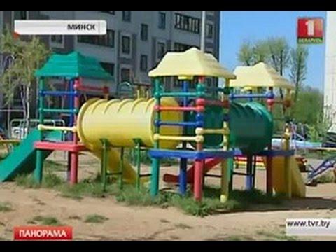 Затраты на ЖКХ удалось снизить на 600 миллиардов рублей
