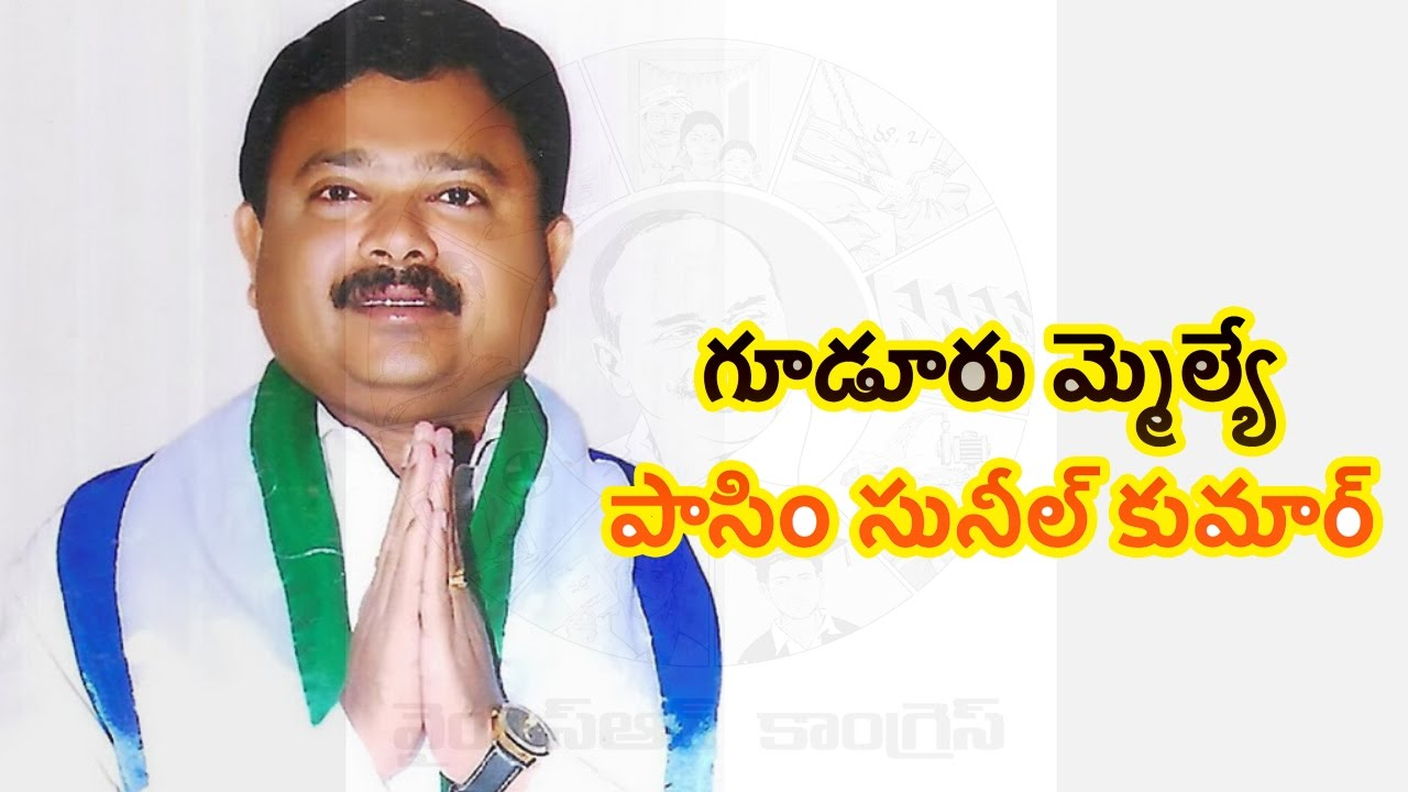 survey-tdp-chandrababu-ysrcp-ys-jagan-defected-mla