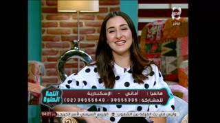 اللمة الحلوة - أ/إسلام إدريس