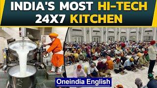 Inside Bangla Sahib's hi-tech kitchen that feeds thousands daily | Oneindia News