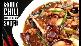 Squid in chili and black bean sauce - Squid Recipe - Seafood Recipe