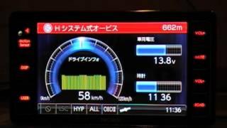 コムテックレーダー探知機 ディスプレイモード ZERO802V thumbnail