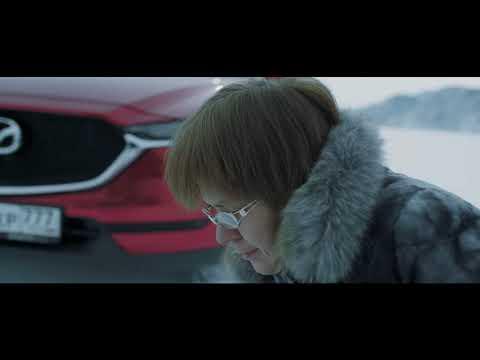 Mazda CX-5: Epic Drive Lake Baikal, 2018, Main documentary Drive story