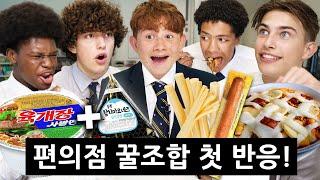 편의점 꿀조합을 처음 먹어본 영국 고등학생들의 반응!? (ft.짜파구리 마크정식)