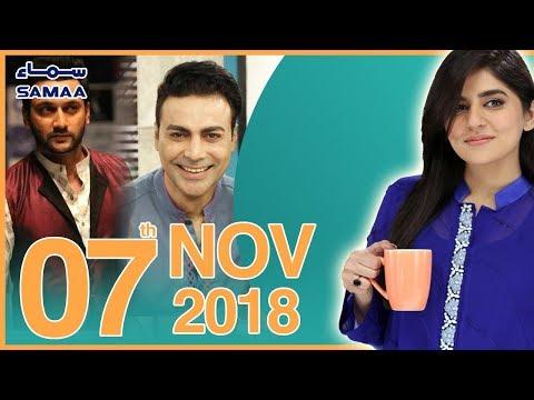 Shadi Ke Baad Kon Badalta Hai? | Subh Saverey Samaa Kay Saath | Sanam Baloch | SAMAA TV | 07 Nov,18