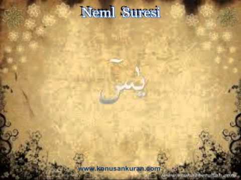 Neml Suresi - Konuşan Kuran-ı Kerim 027 (Arapça - Türkçe)