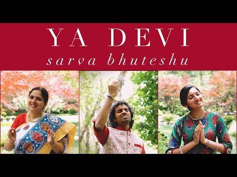 Ya Devi Sarva Bhuteshu (Lyrics and Meaning) - Aks & Lakshmi, Padmini Chandrashekar