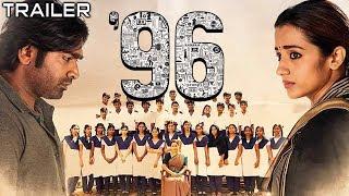 96 (2019) Official Hindi Dubbed Trailer 2   Vijay Sethupathi, Trisha Krishnan