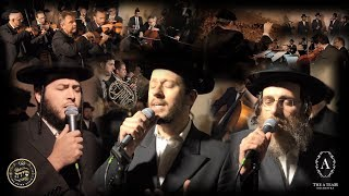 'THE ROYAL CHUPAH' – Shloime Gertner, Isaac Honig, Motty Ilowitz, & The Shira Choir | The A Team