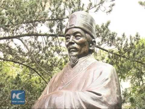Chinese mark 400th anniversary of playwright Tang Xianzu's death