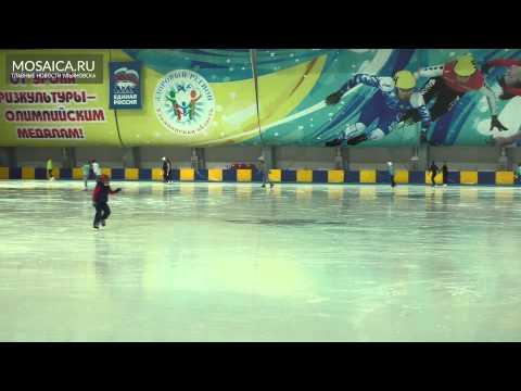 Массовые катания в Волга-Спорт-Арена