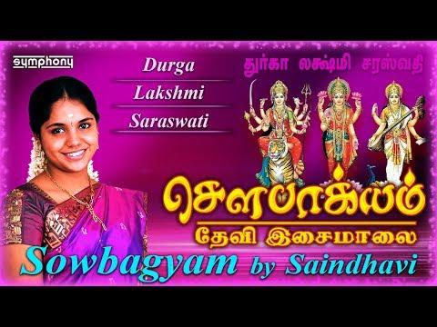 Sowbagyam | Durga Lakshmi Saraswati | Saindhavi | Navarathri Tamil