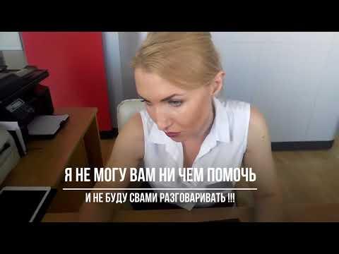 г  Пенза Арбеково Мотор