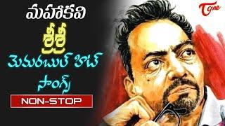Mahakavi Sri Sri Memorable Movie Hits | Telugu Evergreen hit video Songs Jukebox | Old Telugu Songs
