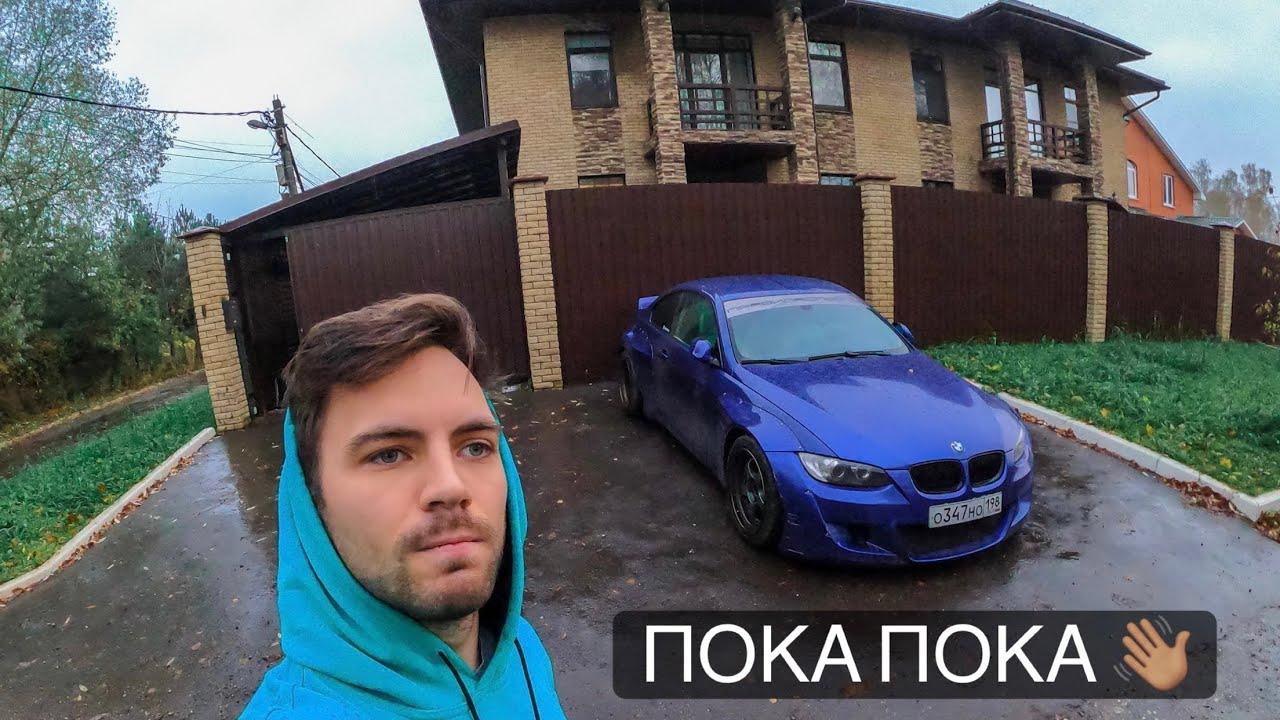 Дом продан, машина побита, НО НАС 100к 🔥