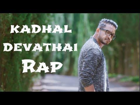 Sakka Podu Podu Raja | Kadhal Devathai Rap | Mr Earphones ( BC_BotM )
