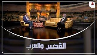الثوب الفلسطيني في مهب السرقة الإسرائيلية | القدس والعرب