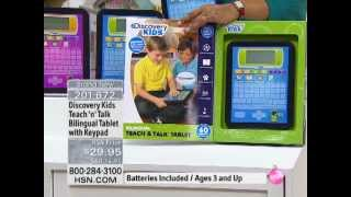 Discovery Kids Bilingual Teach n Talk Tablet