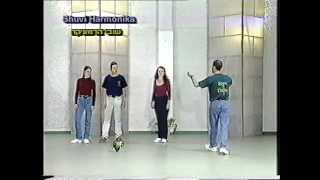 Shuvi Harmonika (ens) - danse de Meir Shem Tov