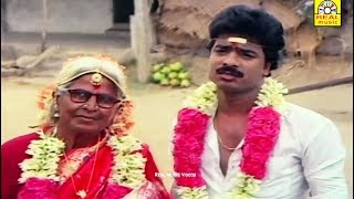 வயிறு வலிக்க சிரிக்க இந்த காமெடி-யை பாருங்கள் | Tamil Comedy Scenes| Pandiyarajan Comedy Scenes