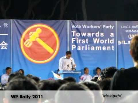 WP Rally (Comic Relief): Mosquito