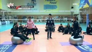 150306 KBSN sports 스페셜V 리얼습격 닥터V 도로공사 2탄