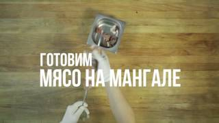 Рецепт Шаурмы от Чайхоны №1(, 2016-01-26T03:26:59.000Z)