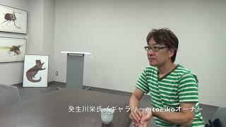 2018年10月国立環境研究所 五箇公一博士の研究室に行ってきました。We went to National Institute for Environmental Studies Japan