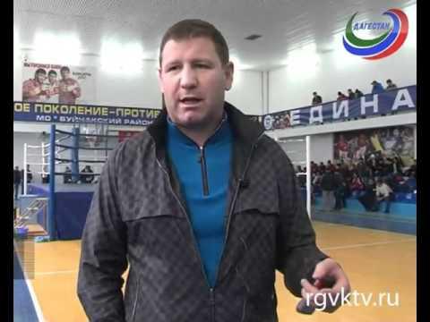 В Буйнакском район прошёл восьмой Всероссийский турнир по боксу класса «Б»