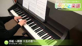 使用した楽譜はコチラ http://www.print-gakufu.com/score/detail/68561...
