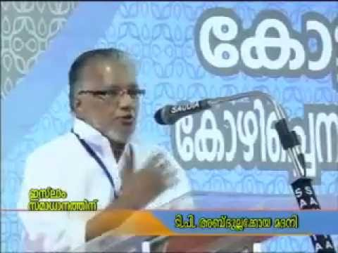 ഇസ്ലാം സമാധാനത്തിന്: K N M സംസ്ഥാന കാമ്പയിൻ സമാപന സമ്മേളനം |T P അബ്ദുള്ളകോയ മദനി
