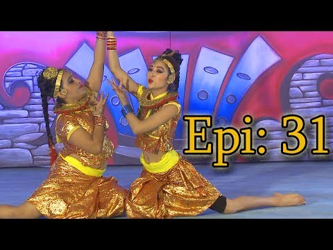 I Can Dance (ICD) Epi 31 | Aastha Arts Academy Dance Competition | Nepali Dance Reality Show