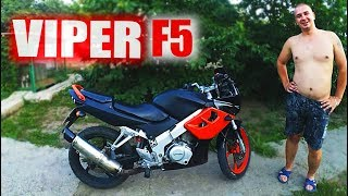 Мотоцикл Viper F5 (2008) | Видео Обзор | Viper 200