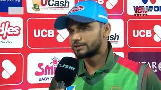 Prize Giving Ceremony of West Indies tour of Bangladesh 2018 || 1st ODI || 2018