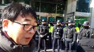 신의한수의 생방송 (1월 23일, 방심위 경찰 진입!)