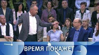 Киевские репрессии. Время покажет. Выпуск от 06.11.2018