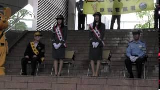 原宿署1日署長にアイドリング!!!橋本楓さん高橋胡桃さんが参加.