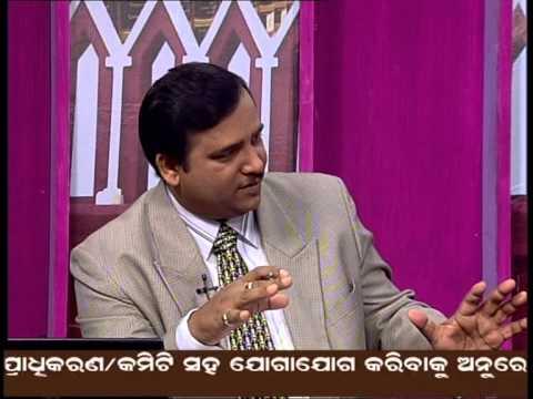 Paralegal Swachasebi Aain Sahayata