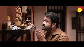 Download Hindi Video Songs - Pularipoo Penne | Full Song HD | Ennum Eppozhum | Mohanlal | Manju Warrier