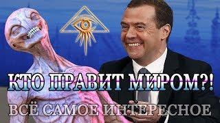 Ответ ЦБ РФ о Коде Валюты Рубля 810 или 643