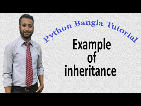 Python Bangla Tutorials 56 : A practical example of inheritance thumbnail