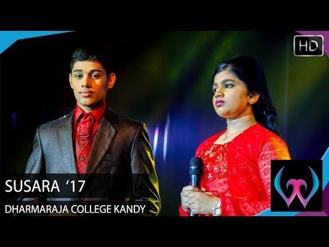 Me Tharam Visal Ahasak - Susara 2017 Dharmaraja College Kandy