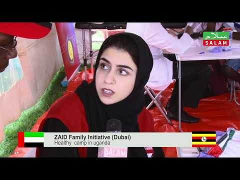 Health Camp -- ZAID Family Initiative (Dubai) Health Camp -- Uganda, Buziga 2017