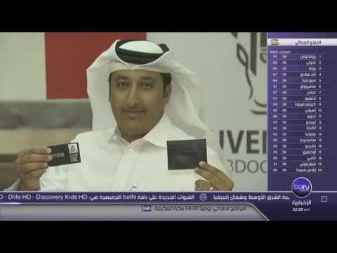 Hala News Live Stream
